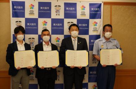 東大阪市と東大阪市消防局とドローンによる 災害時における支援協力に関する協定