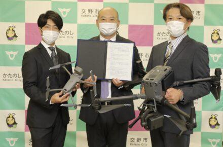 大阪府 交野市と災害時における 支援協力に関する協定を締結