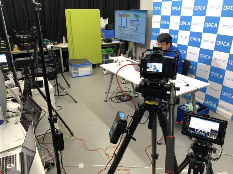 大阪芸術大学 学生向け 資格講座 リモート開催!