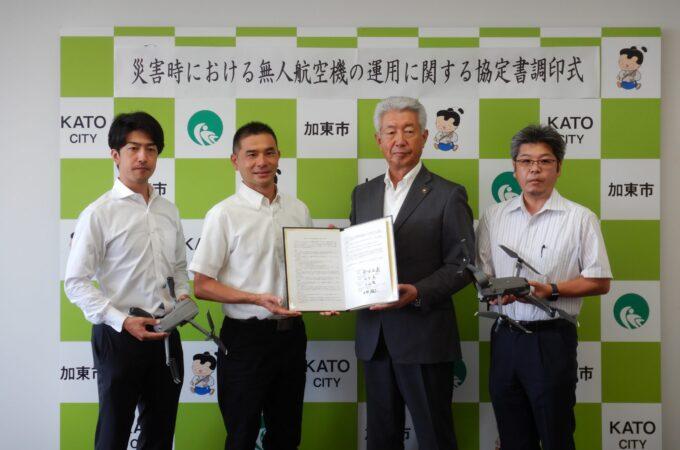 兵庫県 加東市と 災害時における支援協力に関する協定を締結